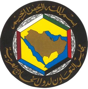 مجلس التعاون لدول الخليج العربية يزيد نت
