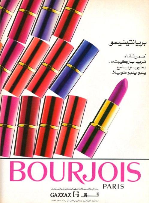 88-bourjois