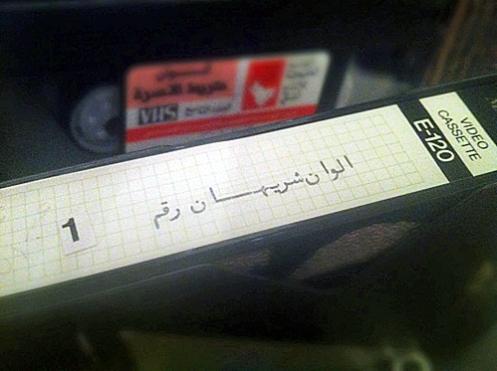 alwan31dec2012