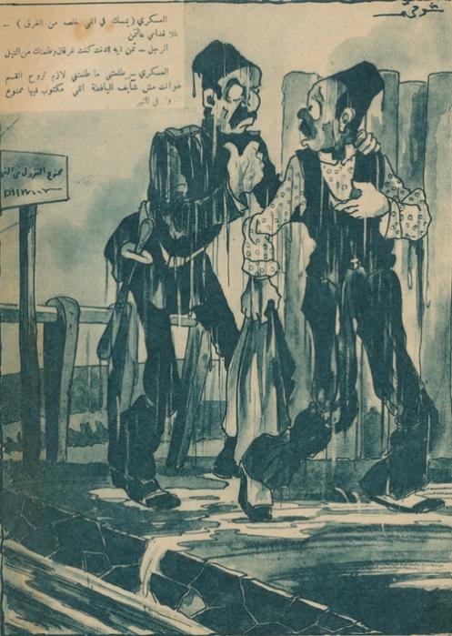 1FOKAHA1930