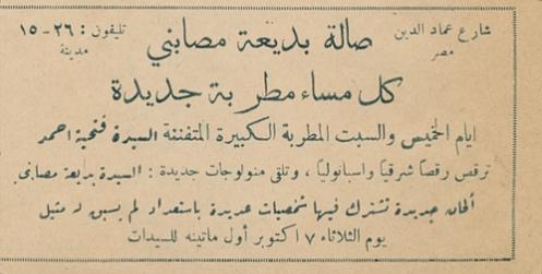 3FOKAHA1930
