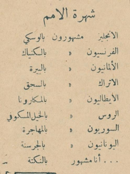 4FOKAHA1930