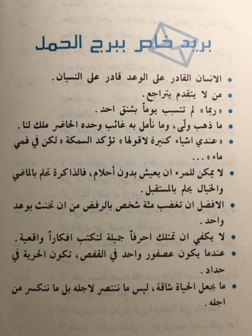 19oct2016hamal